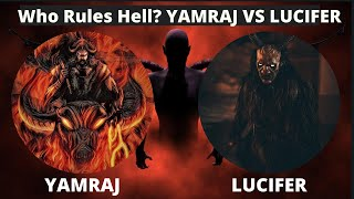 Who is Real King of HELL? YAMRAJ VS LUCIFER