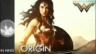 Wonder Woman : Comic Book Origin | Explained In HINDI | DC Comics.