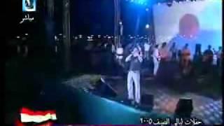 Amer Mounib Mosht2alak 3eeni عامر منيب حفله لايف مشتقالك عيني تحميل MP3