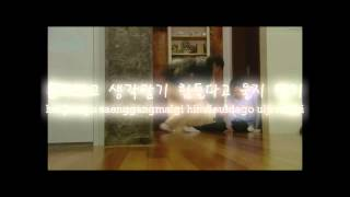 [FULL LYRICS][Han+Rom][MV] Don't Think You're Alone - Kim Bo Kyung (SCHOOL 2013 OST)