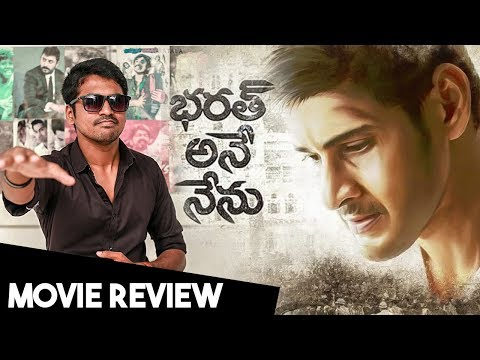 Bharath Ane Nenu Movie Review ..