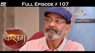 Kasam - Full Episode 107 - With English Subtitles