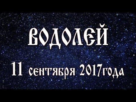 Овен гороскоп на июль 2017
