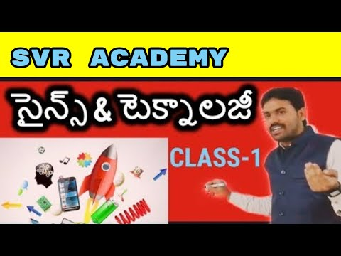 Science and technology class 1 APPSC GROUPS ONLINE COACHING  #SVRACADEMY #APPSC #GROUPS