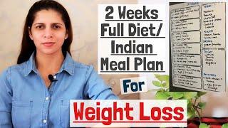 2 Weeks Indian Diet / Meal Plan | Vegetarian Weight Loss Diet | What I Eat In 2 Weeks | Hindi