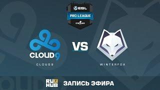 Cloud9 vs. Winterfox - ESL Pro League S5 - de_overpass [flife, sleepsomewhile]