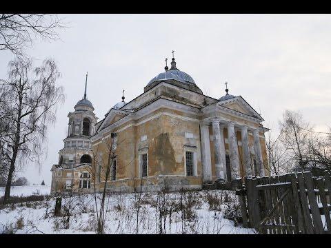 Сон католическая церковь