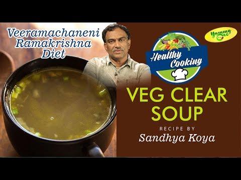 వెజ్ క్లియర్ సూప్  | How To Make Veg Clear Soup Recipe | YummyOne