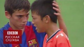 """Игроки детской команды """"Барселоны"""" утешили плачущих японцев"""