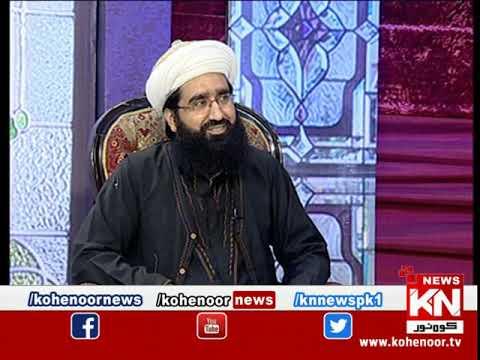 Ramadan Sultan Iftar Transmission 08 May 2021 | Kohenoor News Pakistan
