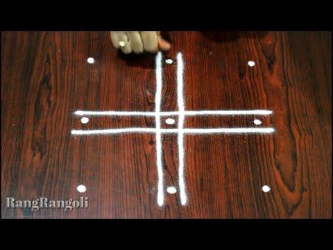 Easy Daily Kolams with 3*3 dots | Simple Daily Rangoli | 3 dots Muggulu | RangRangoli