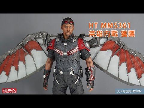 Hot Toys MMS361 美國隊長3:英雄內戰 獵鷹 開箱