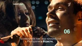 Мария Кожевникова, Стас Пьеха, Моя любовь
