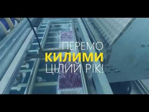 Фото Промо ролик для Facebook