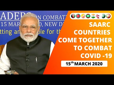 Video Conference of SAARC Leaders on the Roadmap to combat COVID-19