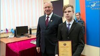 Школьник из Любытина стал лауреатом всероссийского проекта «Дети-герои»