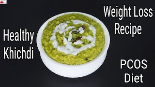 High Protein Palak Khichdi Recipe – Weight Loss – PCOS Diet Recipes To Lose Weight   Skinny Recipes