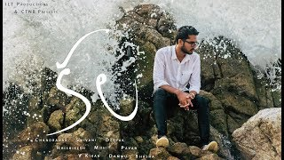 KALA – Latest Telugu Short Film 2019 | Chandrahas | Shivani | Basha | CTNB