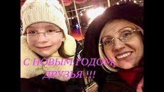 НОВОГОДНИЙ 100 ПУДОВЫЙ  ХИТ от Виктории Викторовны!!!