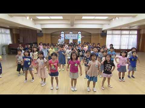 日本全国でレッツ☆うみダンス in 中京もえぎ幼稚園のみなさん