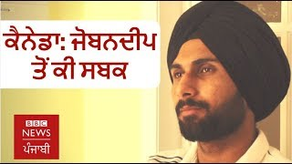 Student Jobandeep's interview before deportation from Canada  | BBC NEWS PUNJABI