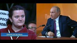 ПУТИН//ОЗДОРОВЛЕНИЕ ЭКОНОМИКИ В ЦИФРАХ/АНЕКДОТ/BEST!!!