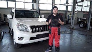 Toyota Land Cruiser Prado J150. Стоит ли брать?   Подержанные автомобили