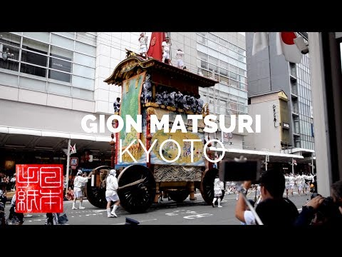 Gion Matsuri - Letters from Japan