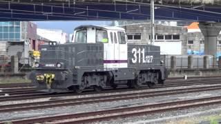Class 311 locomotive of Renfe/Adif in Vigo