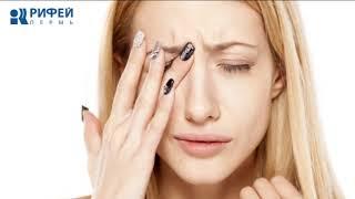 Ваше здоровье. Ячмень и халязион глаз