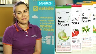 Tooth Mousse. Что такое Тус Мусс? Натадент