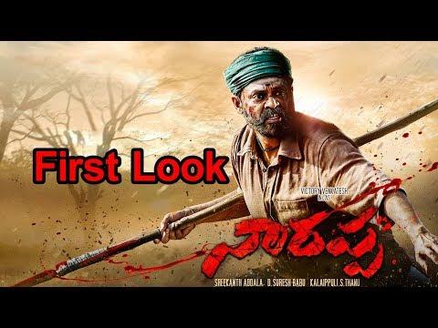 Naarappa Movie 1st Look