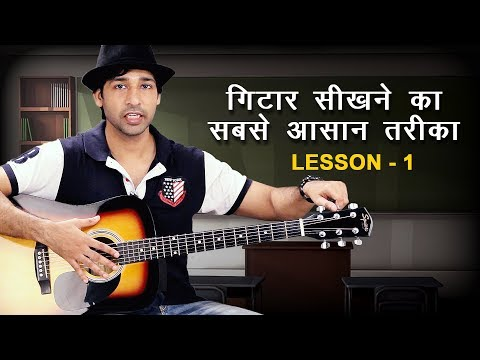 First Guitar Lesson For Absolute Beginners - Lesson- 1 in HINDI By VEER KUMAR