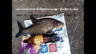 Рыбалка на фидер в десногорске