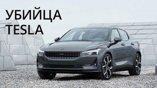 Новости высоких технологий: «убийца» Tesla от Volvo