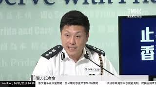 20191114 警方記者會