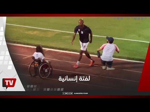 في لفتة إنسانية.. شيكابالا وعبدالله جمعة يلتقطان الصور مع مشجعي الزمالك من ذوي الاحتياجات