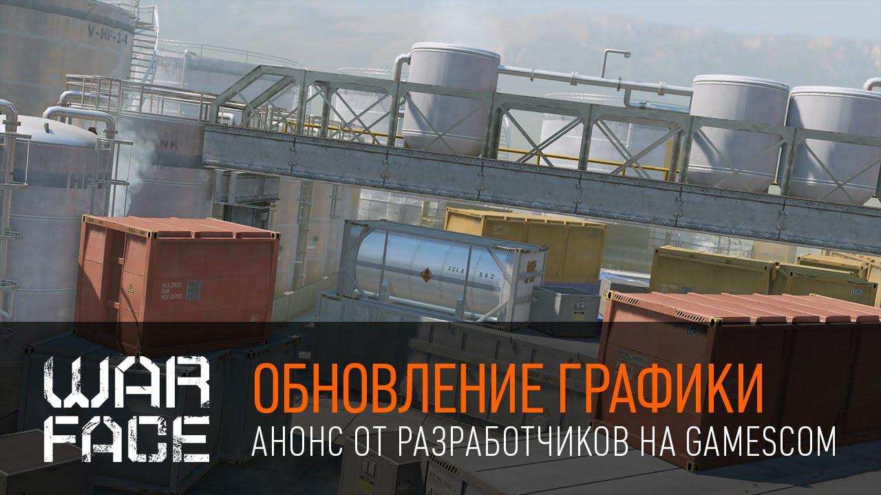 Новость Обложка видео Новая графика