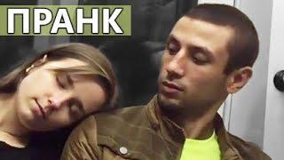 Розыгрыш в МЕТРО | Сплю на людях |  Prank metro