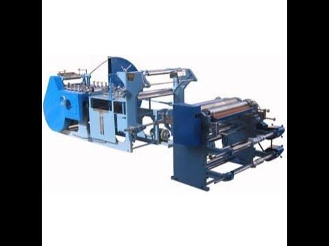 Brown Paper Bag Making Machine