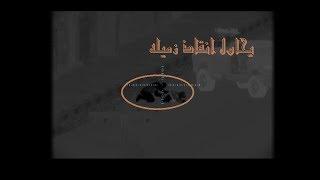 قنص من الطراز المحترف لصيد الدواعش / Sniper Hunts ISIS At Night / Arma3