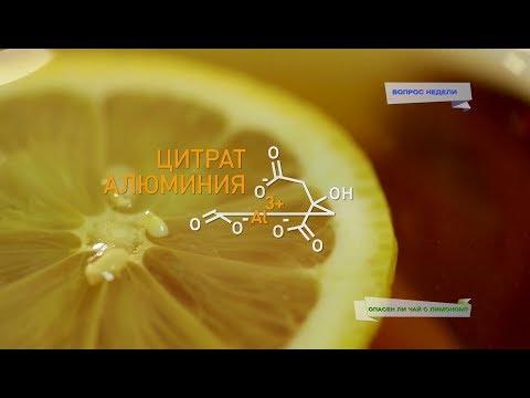 Вопрос недели: правда ли чай с лимоном - яд?