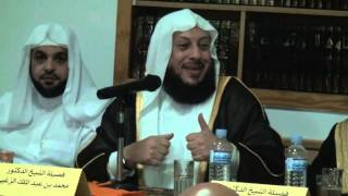 preview picture of video 'mohamed zoghbi martorell-10/12/12 (محاظرة للشخ محمد الزغبي(الذكر-'