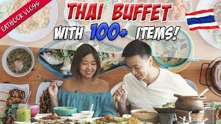In this episode of Eatbook Vlogs, Chiara and Zavier check out a Thai buffet with over 100 items on their menu!   Do take note that a minimum of 4 diners is required for this buffet.   Location: 10 Jln Leban, Singapore 577551  All our videos are non-paid reviews unless specifically stated.  Follow Eatbook on social media! https://facebook.com/eatbooksg https://instagram.com/eatbooksg  Featuring (in order of appearance): Chiara Ang - https://www.instagram.com/chiaraang/ Zavier - https://www.instagram.com/justzavier/  Filmed By: Reynard Lee - https://www.instagram.com/viareynard/ Maverick Chua - https://www.instagram.com/mavcly/  Edited By: Reynard Lee  Business And Sponsorship Enquiries: hello@eatbook.sg