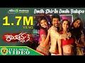 Ondh Shirtu Ondh Balapa Video Song   Naveen Sajju   Kanchana 3   Raghava Lawrance