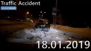Подборка аварий и дорожных происшествий за 18.01.2019 (ДТП, Аварии, ЧП, Traffic Accident)
