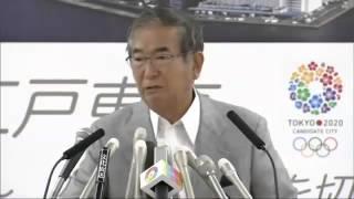 石原都知事列伝『朝日はどこの新聞だ!?』
