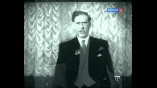 Petrov Ivan (bass) - Leb wohl du kühnes herrliches Kind - Vagner, Петров Иван