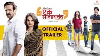 Ek Sangaychay - Unsaid Harmony Trailer