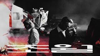 TRANSCEND (feat. C JAMM)